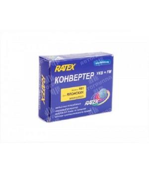 Конвертер УКВ + FM Ratex R81
