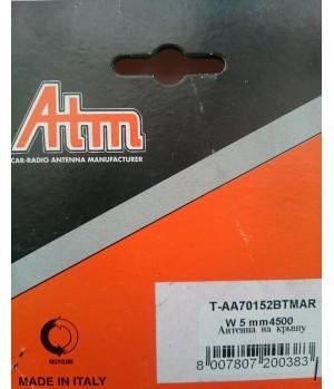 Антенна на крышу ATM W5