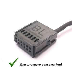 Aux для магнитолы Ford