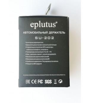 Автомобильный держатель Eplutus SU-202