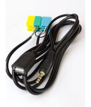 AUX USB разъем для Kia Hyundai